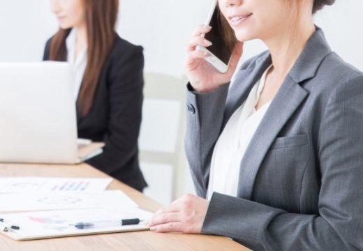 正社員、派遣社員、契約社員など雇用形態で違うメリットとは