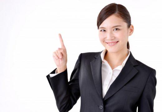 【女性向け】転職面接にベストな服装とは?スーツからパンプスまでご紹介