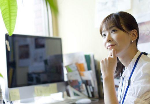 事務職への転職で求められるスキルとは?周囲に差をつけるたった2つのこと