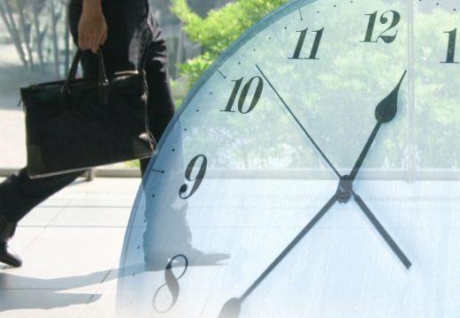 現職中の転職活動を成功に導く効率的な時間の作り方とは?