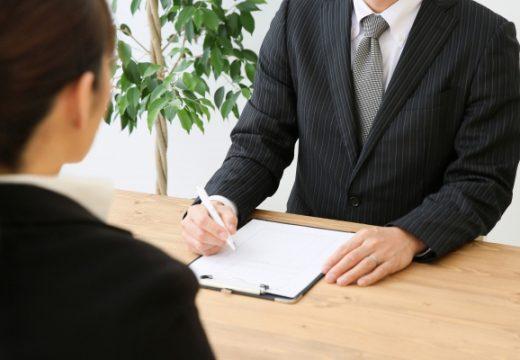 派遣社員が正社員にキャリアアップするメリットとその方法